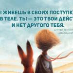 15 цитат из детских книг, смысл которых понимаешь во взрослом возрасте