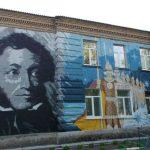 Школу в Раменском районе расписали портретами Пушкина и Толстого