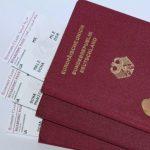 В мире всего 4 цвета для паспортов, но почему? Подробности реально удивляют!