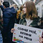 В день рождения Цоя в метро Петербурга устроили флешмоб: