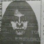 12 ксерокопий фото в паспорте, которые похожи на постеры к фильмам ужасов