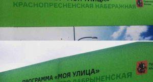 rp_1503958425_zagruzheno-1.jpg