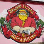 На «Празднике топора» в Томской области отравилось 129 человек
