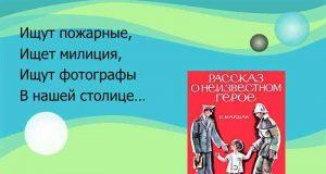 rp_1504434644_2.jpg