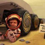 На Марсе все-таки кто-то есть…