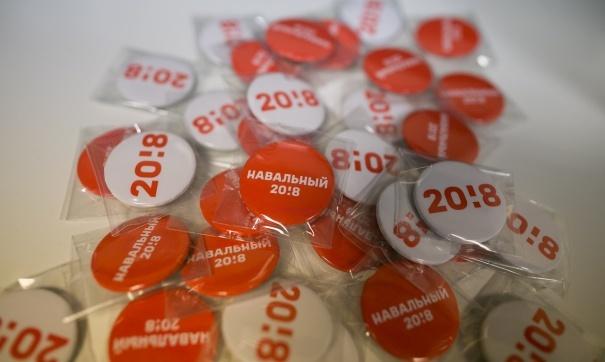 Во Владивостоке школьнику угрожают ФСБ и отчислением из-за значка Навального