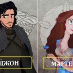 Как бы выглядели герои Диснея, если бы они были персонажами Игры престолов