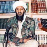 Неожиданные находки на компьютере бен Ладена