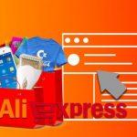 7 вещей, которые не надо покупать на AliExpress