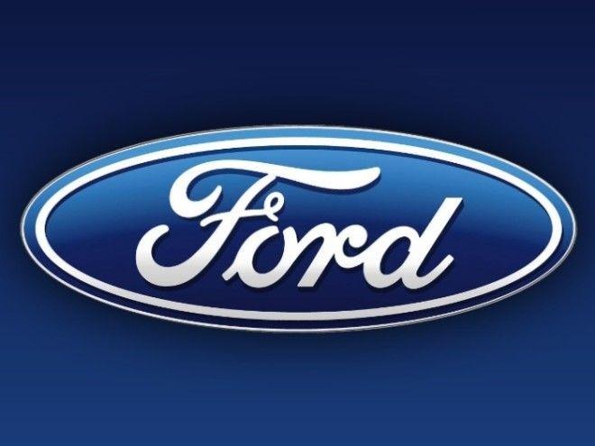 С Ford все было просто