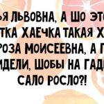 17 одесских анекдотов, которые вы, скорее всего, не слышали!