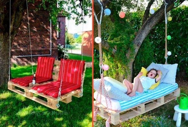 Создайте уют прямо во дворе своего дома!