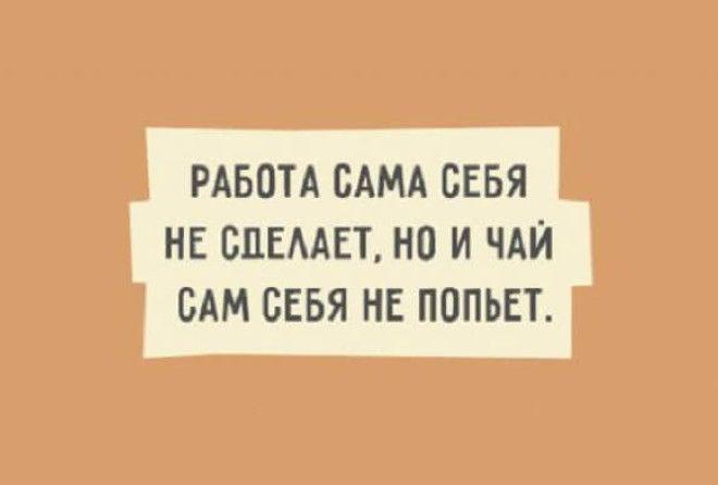 Заряжайтесь позитивом вместе с нами :)