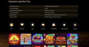 podrobnejshij-obzor-onlajn-kazino-slot-v-sajt-bonusy-podderzhka-1024x762